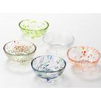 涼しげな夏のガラス器 びーどろ館 五彩小鉢揃